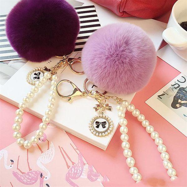 Hair ball beads chain bag chain key chain NHCB138765