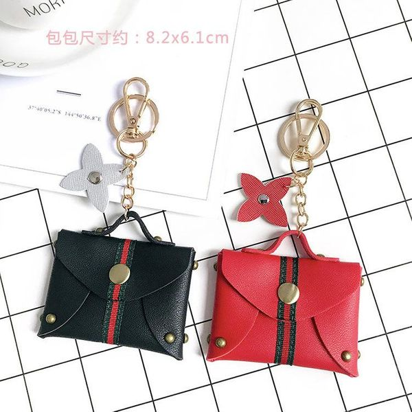 Cute mini wallet bag chain key chain NHCB138783
