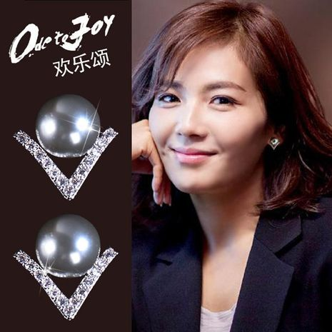 Fashion micro-inlaid zircon beads earrings NHLJ138911's discount tags
