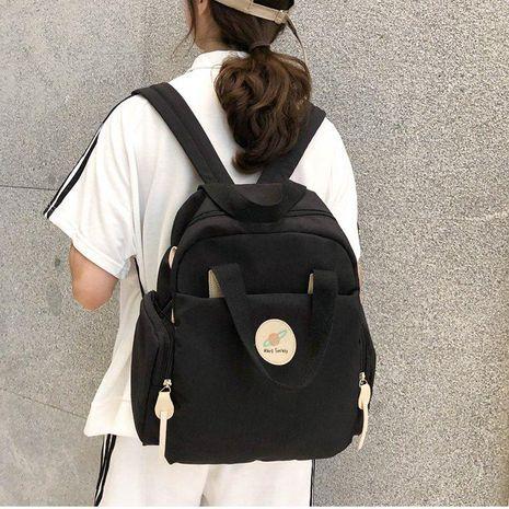Fashion nylon cloth backpack NHXC141452's discount tags