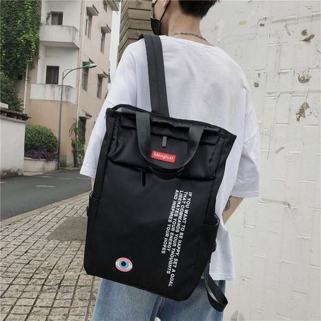 Stylish minimalist backpack NHXC141476's discount tags
