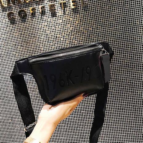 Fashion chest bag diagonal casual bag NHXC141487's discount tags