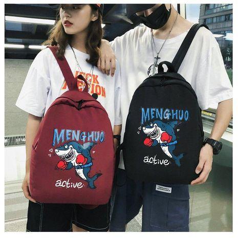 Fashion Shark Print Student Bag NHXC141489's discount tags