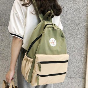 Korean version of high school minimalist Sen backpack NHXC141502's discount tags
