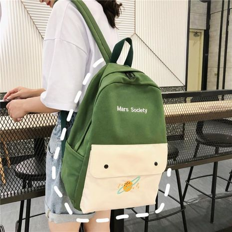 Harajuku style embroidery color matching backpack NHXC141520's discount tags