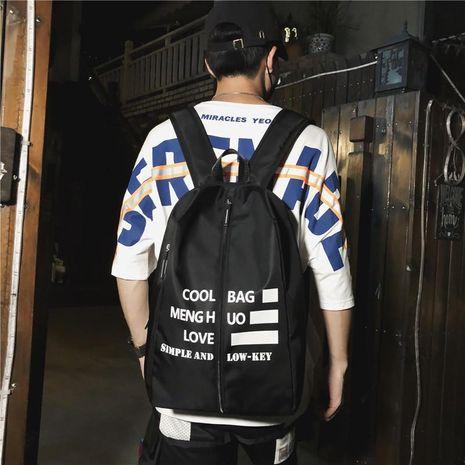 Fashion trend Japanese street bag NHXC141529's discount tags
