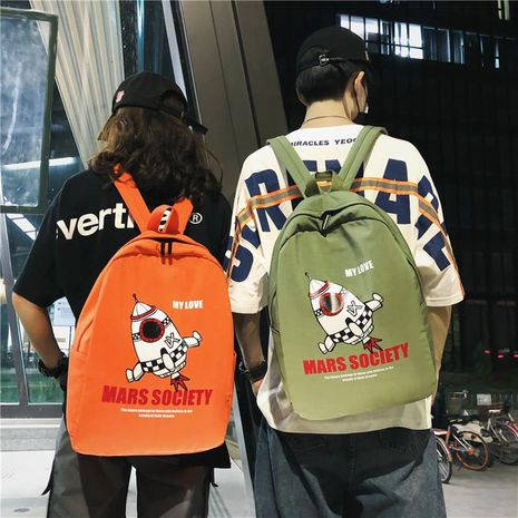 Hong Kong wind rocket cartoon funny backpack NHXC141532's discount tags