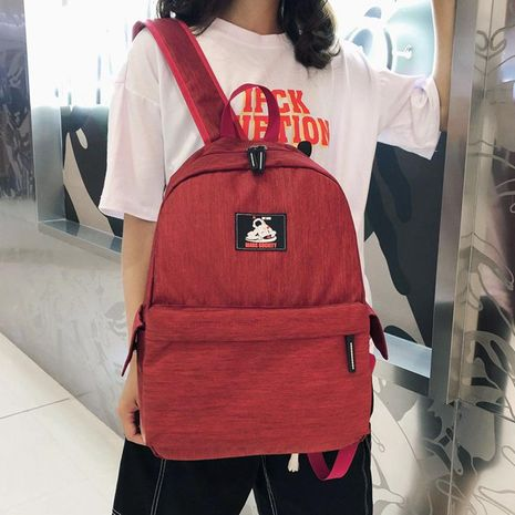 Korean version of the student port wind Sen retro computer backpack NHXC141562's discount tags