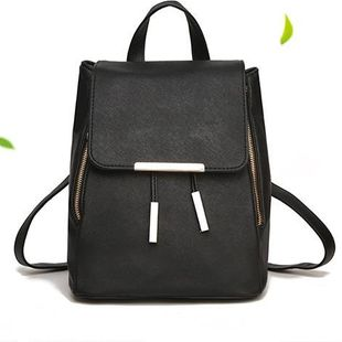 Fashion casual Korean version of the fresh and simple women's backpack NHXC141592's discount tags
