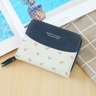 Cute flower student Korean version of the coin purse NHNI141593's discount tags