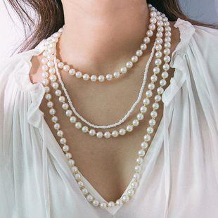 Collar de perlas de arroz con perlas y borlas de múltiples capas NHXR141712's discount tags