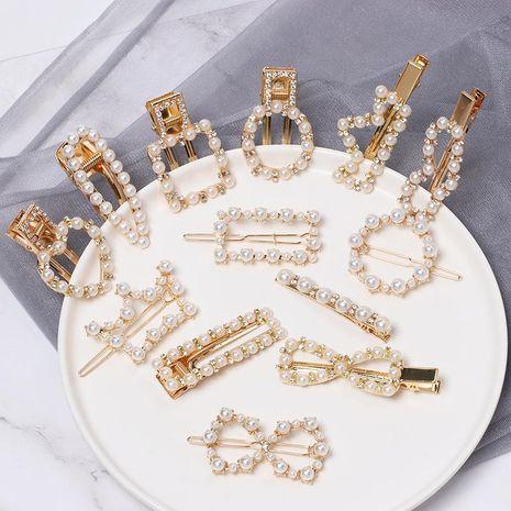 Pinza de pelo de corona de corazón de perla de moda NHJJ142121's discount tags