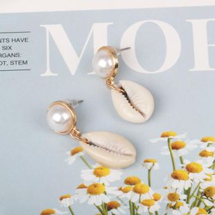 Simple beads shell earrings NHJJ142182's discount tags