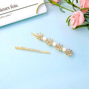 Accesorios para el cabello de aleación de perlas de flores coreanas NHQD142296's discount tags