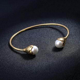 Pulsera abierta con incrustaciones de perlas de frutas creativas NHQD142356's discount tags