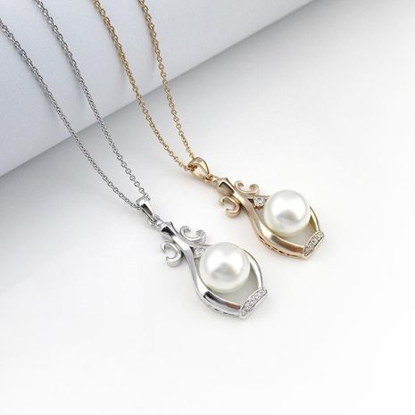 Korean beads shell alloy necklace NHLJ142416's discount tags