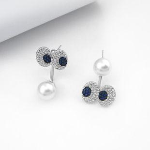 Pendientes asimétricos de ojo azul perla de dibujos animados NHLJ142429's discount tags
