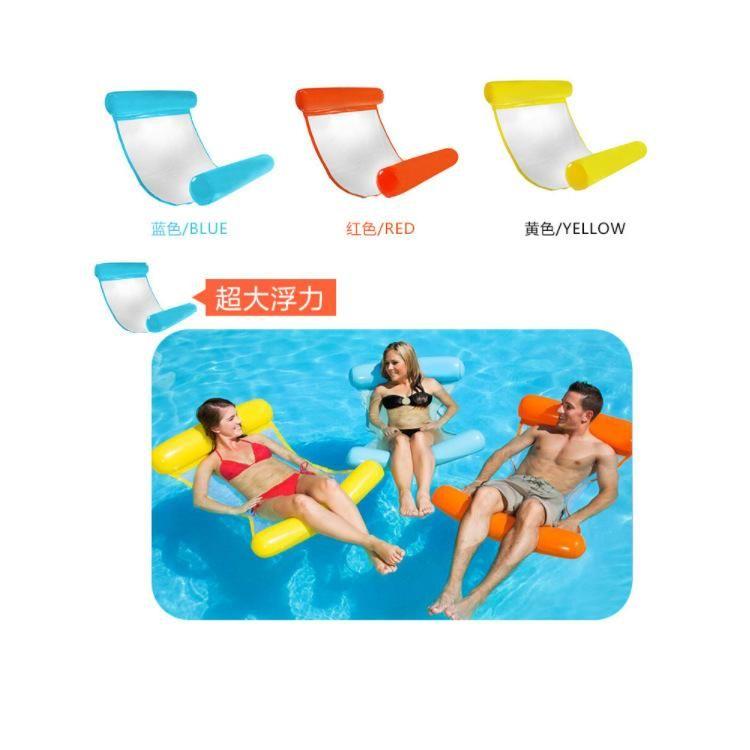 Folding summer backrest floating drainage floating chair NHWW142499