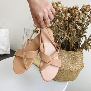 Fashion word with flat student shoes NHHU142578's discount tags