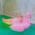 NHWW216001-Large-flamingo-190CM-(cm)