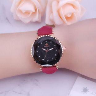 Fashion rhinestone glass pinion scale digital quartz watch NHHK143352's discount tags