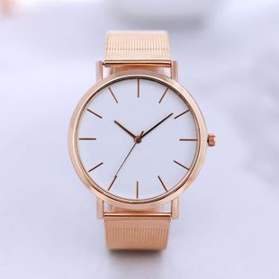 Simple scale trend fashion mesh with quartz watch NHHK143354's discount tags