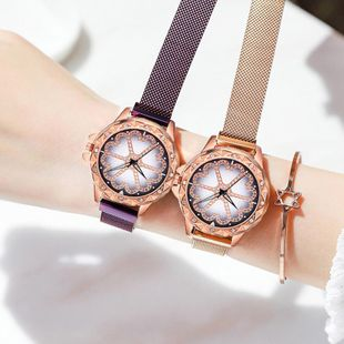 Fashion starry magnet watch NHSY143357's discount tags