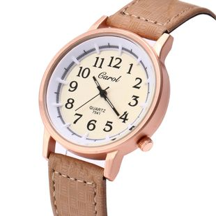Simple classic digital quartz watch NHHK143393's discount tags