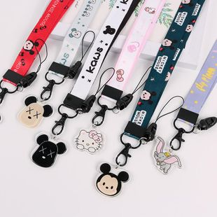 Fashion widened fabric hanging neck rope NHJP143444's discount tags