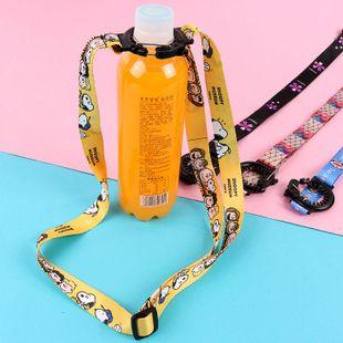 Portable beverage bottle strap water bottle buckle lanyard NHJP143458's discount tags