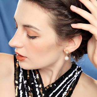 Pendientes de flores y perlas de moda NHQD143868's discount tags