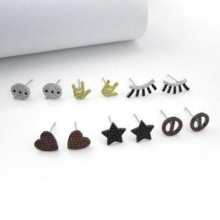 Korean version of the personality cute fun mini symbol earrings NHLJ143926's discount tags