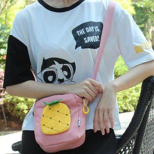 Adjustable shoulder strap canvas backpack ladies messenger bag NHNI144114's discount tags