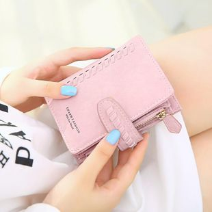 Korean version of the short matte solid color PU leather folding letter wallet NHNI144146's discount tags