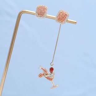 Fashion Rhinestone Cocktail Cup Stud Earrings NHDO144709's discount tags