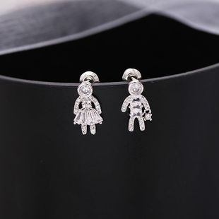 Simple and lovely copper inlaid zircon villain stud earrings NHDO144717's discount tags