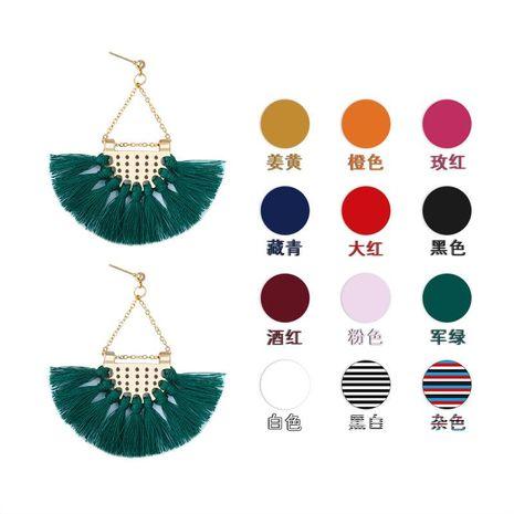 Fashion fan-shaped tassel earrings multicolor NHDP145103's discount tags