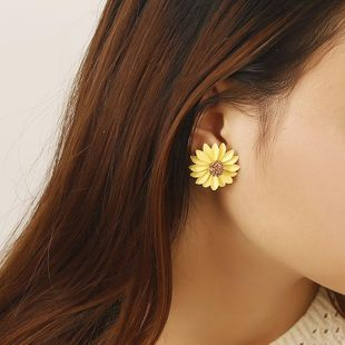 Sweet daisy flowers stud earrings NHPF145266's discount tags