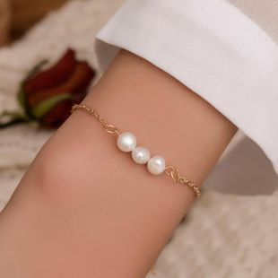 Simple beads alloy bracelet NHDP145297's discount tags