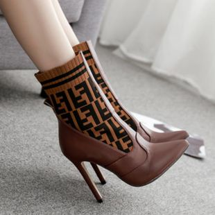 Letter wool knit color matching high heel tube female boots NHSO145567's discount tags