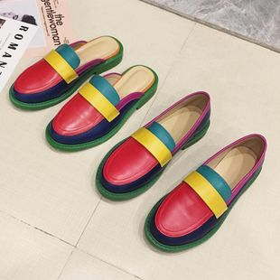 Casual low-heeled rainbow shoes, single shoes, half slippers NHSO145587's discount tags