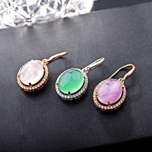 Exquisite natural semi-precious stones NHLJ145864's discount tags