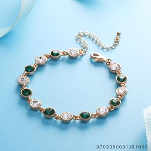 Korean version of high-end atmospheric delicate imitated crystal bracelet NHLJ145869's discount tags