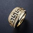NHLJ238837-16-Gold-(rose-gold)