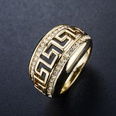 NHLJ238840-18-Gold-(rose-gold)