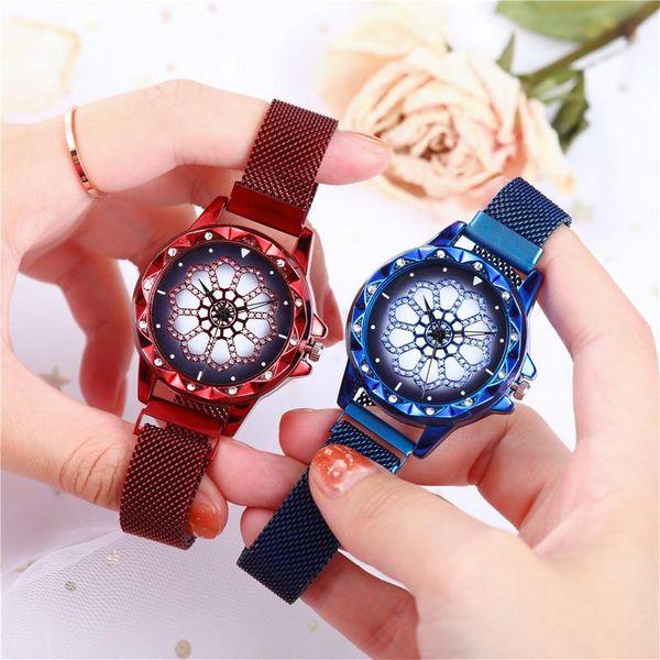 Fashion women's starry watch NHSY146039