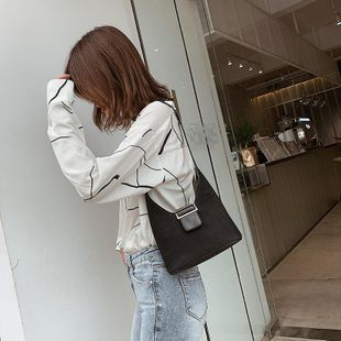 Korean version of the ocean wide shoulder bag NHTC146254's discount tags