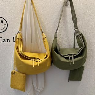 Fashion casual crossbody chest dumplings package NHTC146355's discount tags