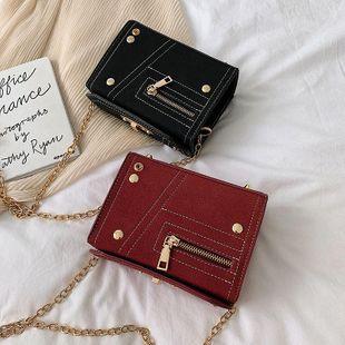 Fashion versatile chain matte shoulder bag NHTC146389's discount tags