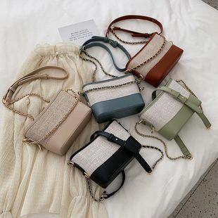 Korean version of the wild chain shoulder bag NHTC146393's discount tags